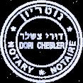 white notary stamp